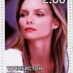 American actress Michelle Pfeiffer — Stock Photo