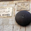 Five Station in Via Dolorosa in Jerusalem, is the holy path Jesu - Stock Photo