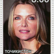 American actress Michelle Pfeiffer — Stock Photo