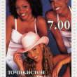 Destiny's Child - Stockfoto