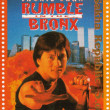 Постер, плакат: Jackie Chan in The Rumble Bronx film poster