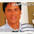 Americactor Rob Lowe — Stock Photo #4675910