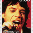 ������, ������: Mick Jagger from music group Rolling Stones
