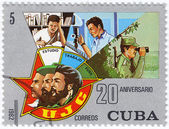 Cuba 20 anniversary revolution — Stock Photo