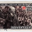 Royalty-Free Stock Photo: Vladimir Lenin