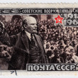 Vladimir Lenin — Stock Photo #4777029