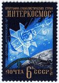 衛星インター コスモス 14 — ストック写真