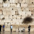 Jewish praying at the wailing wall, Western Wall, Kotel — Stock Photo