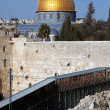 Western Wall (Wailing Wall, Kotel) and Dome of the Rock in Jerus — Stock Photo