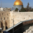 Western Wall (Wailing Wall, Kotel) and Dome of the Rock Al-Aqsa — Stockfoto