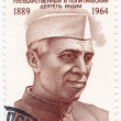 Prime Minister Jawaharlal Nehru — Stock Photo