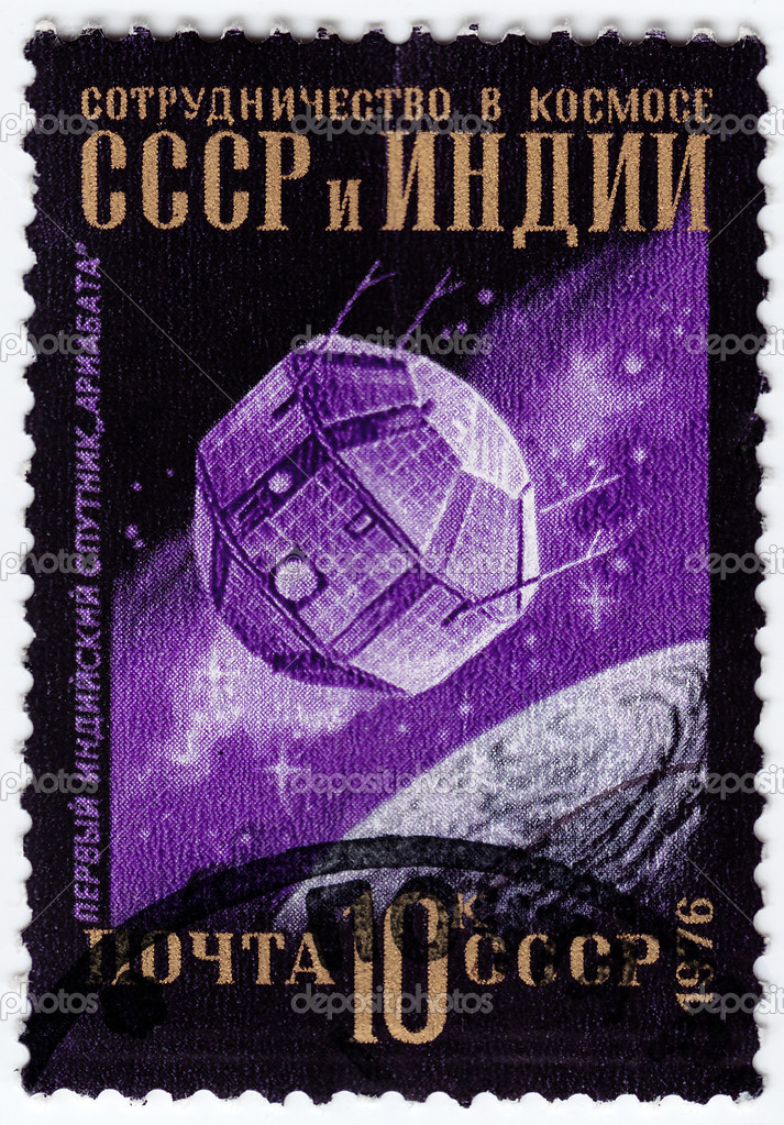 Stamp printed in the USSR showing russian and indian satellite, circa 1976   Stock Photo #4827832