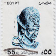 Egypt Queen Great Royal Wife - Foto Stock
