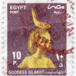 Egypt Queen Great Royal Wife - Stockfoto