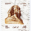 Egypt - Great Sphinx of Giza — Stock Photo #5200802