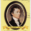 James  Monroe — Stock Photo