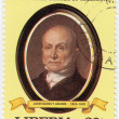 Stock Photo: John Quincy Adams