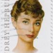 Audrey Hepburn — Stock Photo #5247657