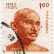 India Gandhi - Stock Photo