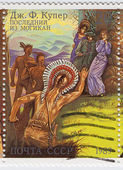 Last of the Mohicans by James Fenimore Cooper — Stock Photo