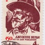 Постер, плакат: Giuseppe Verdi