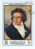 Ludwig van Beethoven — Stock Photo