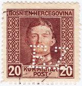 Charles jsem poslední vládce rakousko uherské říše — Stock fotografie