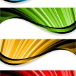 Royalty-Free Stock Vector Image: Collection of bright wavy banners