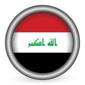 Irak knop markeren — Stockvector