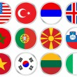 National flags circle icon set — Stock Vector #5230640