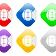 Royalty-Free Stock Vector Image: Globe square stickers