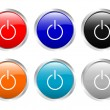 Glossy buttons power — Stock Vector #5331948