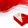 Gift red box with a bow — Stock Photo