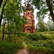 Old Gothic Tower — Stock Photo