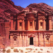 Jordan. Petra. - Zdjcie stockowe