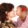 Portrait of grandmother and granddaughter. - Stock Photo