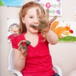 Child  playing with  clay in play room. — Stock Photo