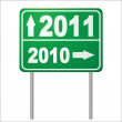 Road sign 2011 — Stock Vector