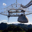 Stock Photo: Arecibo Observatory