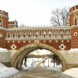 Figured bridge in Tsaritsyno , Moscow. — Stock Photo
