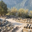 Delphi oracle Greece - Stock Photo