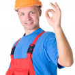 Happy builder worker isolated — Stock Photo