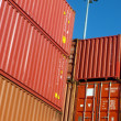 Containers block closeup - Stock Photo