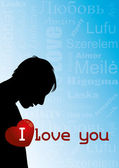 I love you. Men. — Stock Vector