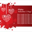 Royalty-Free Stock Vector Image: The Valentine\'s day card