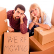 Young Tired Couple on Moving — Stock Photo #4601406