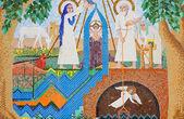 The antique christian mosaic art — Stock Photo
