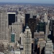 Aerial view of Manhattan — Stock Photo #5284586