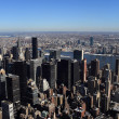 Buildings in NYC — Stock Photo #5285059