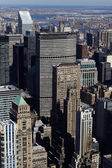 Buildings in midtown Manhattan — Stock Photo